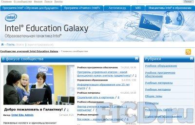 Intel Education Galaxy