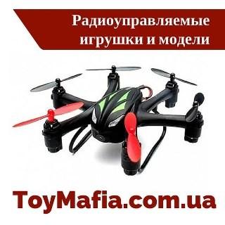 ToyMafia.com.ua - ?aaeioi?aaeyaiua iaoeiee, aa?oieaou, eaaa?ieiioa?u, oaiee, ?iaiou, naiiezou e eaoa?a