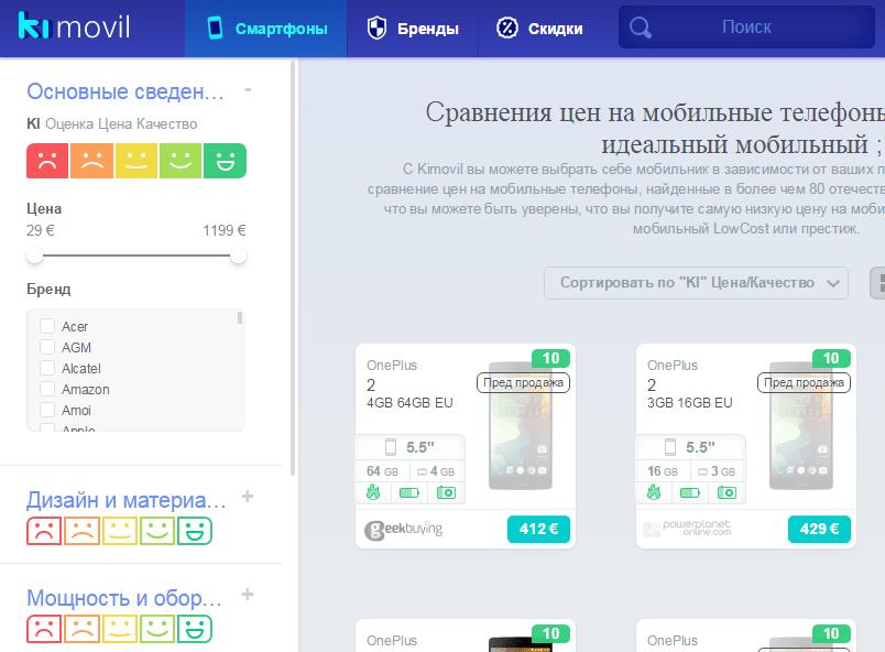 kimovil2