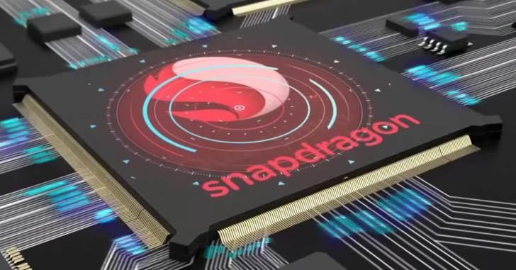 Это изображение имеет пустой атрибут alt; его имя файла - Snapdragon-855.jpg