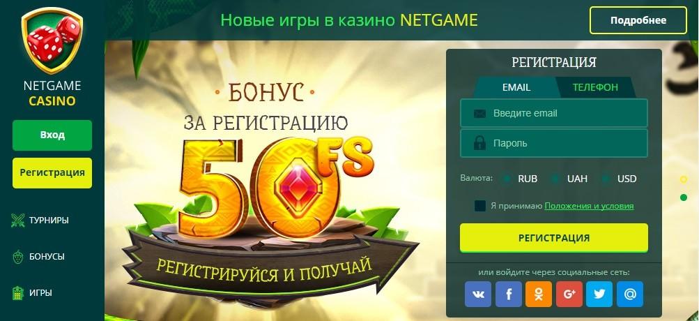 Играть онлайн бесплатно в игры бывших казино игровые аппараты миллионики