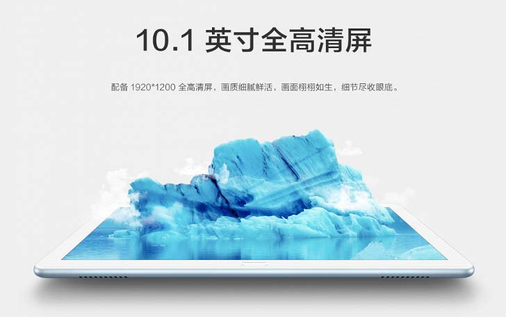 Планшет Honor MediaPad T5 основан на платформе Kirin 659