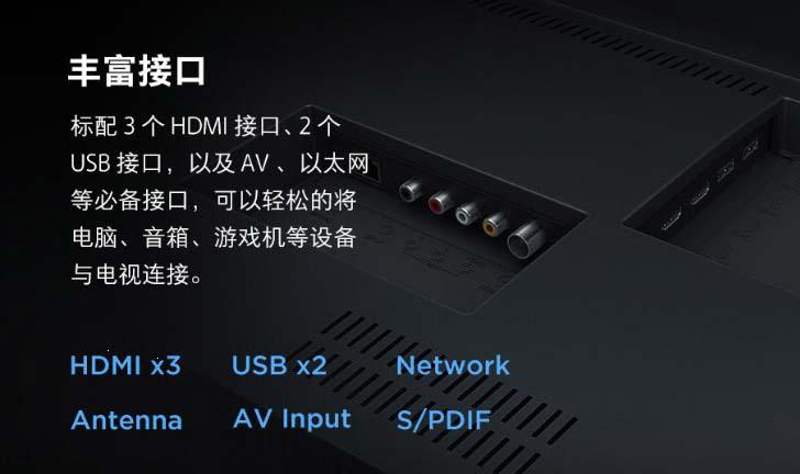 Представлений 65-дюймовий розумний телевізор серії Xiaomi Mi TV 4A