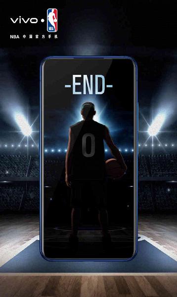 Готовится версия Vivo Nex Dual Display для фанатов НБА