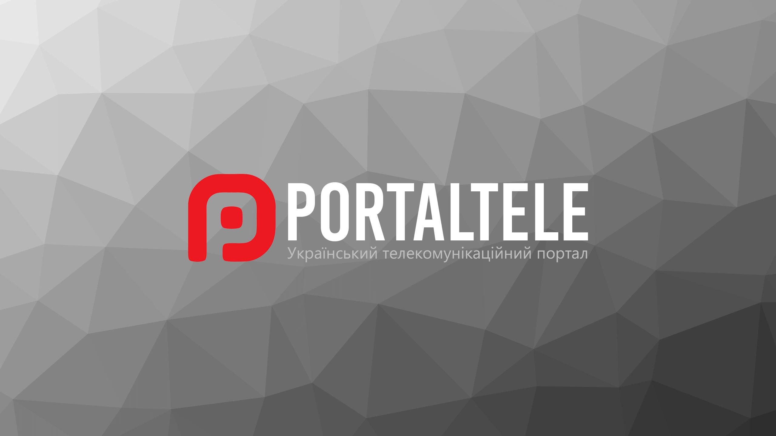Блокчейн – Український телекомунікаційний портал